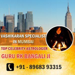 vashikaran specialist astrologer in mumbai